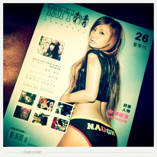 UNIVERSAL TATTOO MAGAZINE MADE TAIWAN VOL.26 环球刺青杂志 台湾制作世界发行 VOL26
